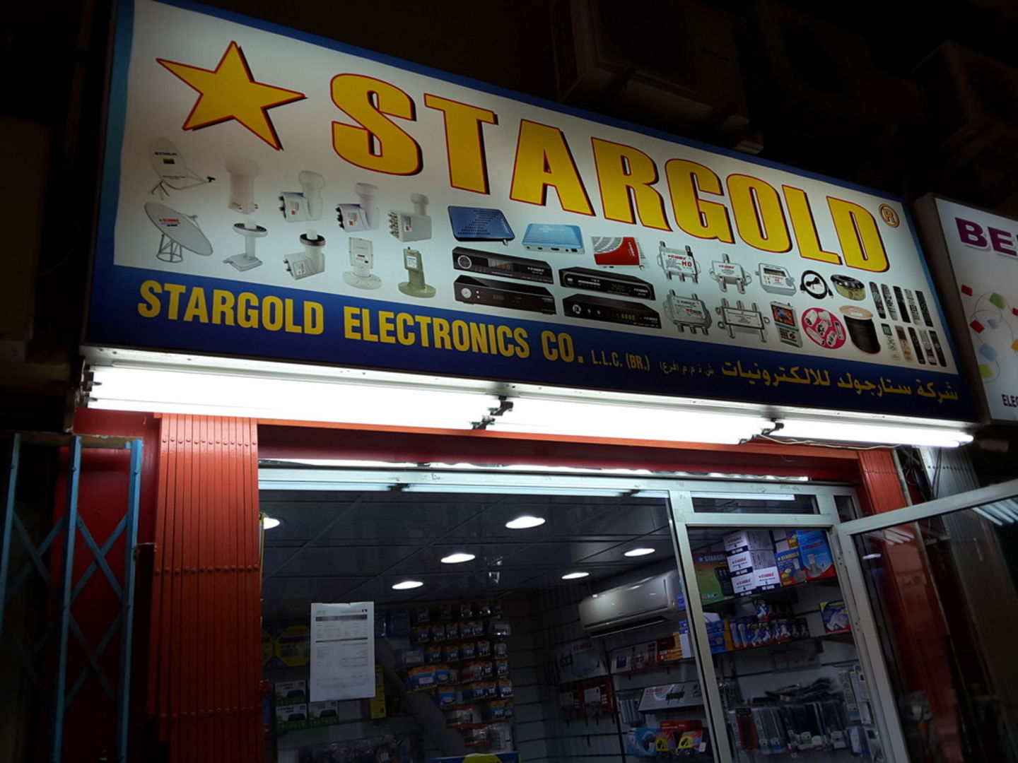 HiDubai-business-stargold-electronics-co-shopping-consumer-electronics-naif-dubai-8