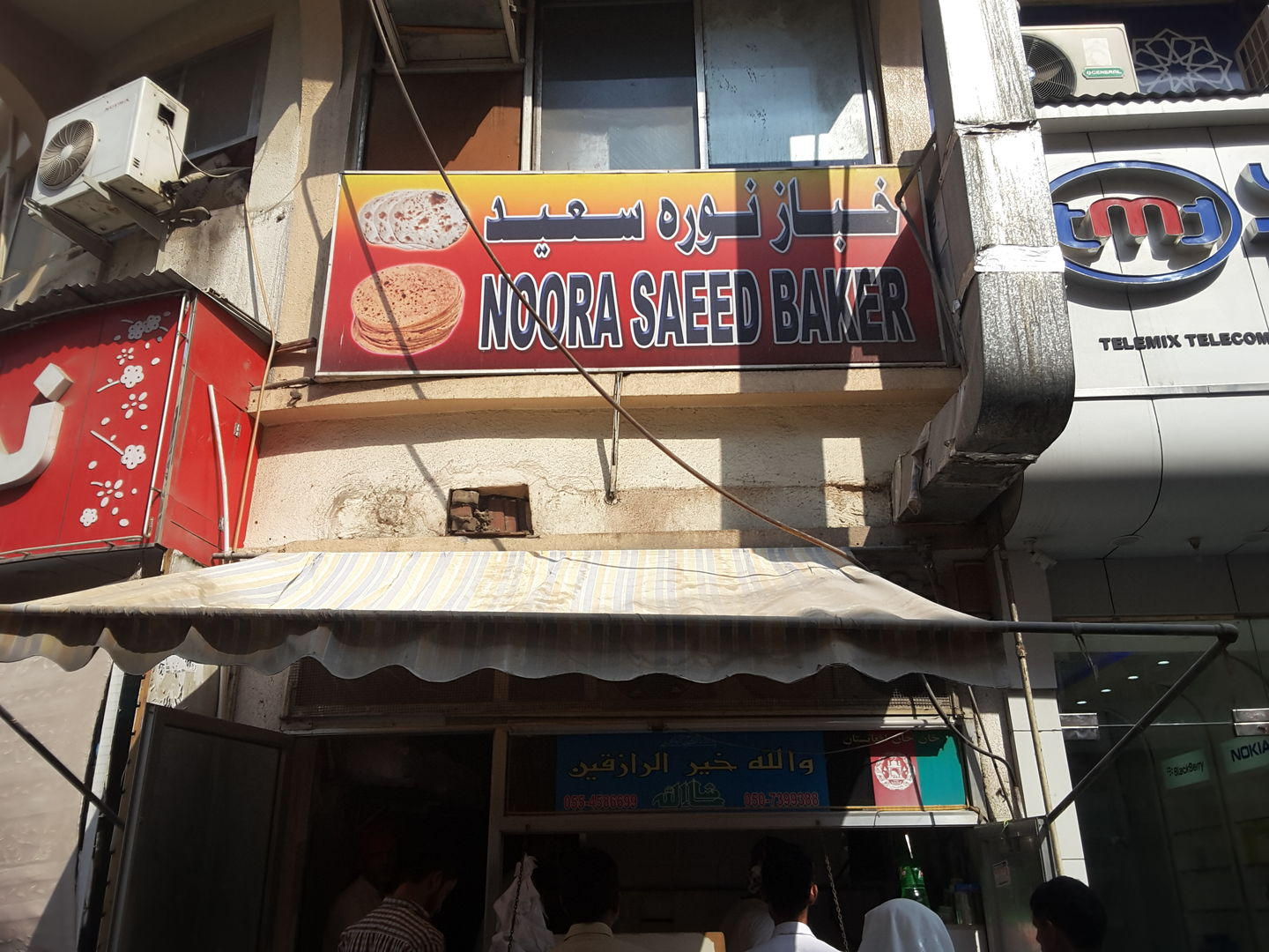 HiDubai-business-noora-saeed-baker-food-beverage-bakeries-desserts-sweets-al-murar-dubai-2