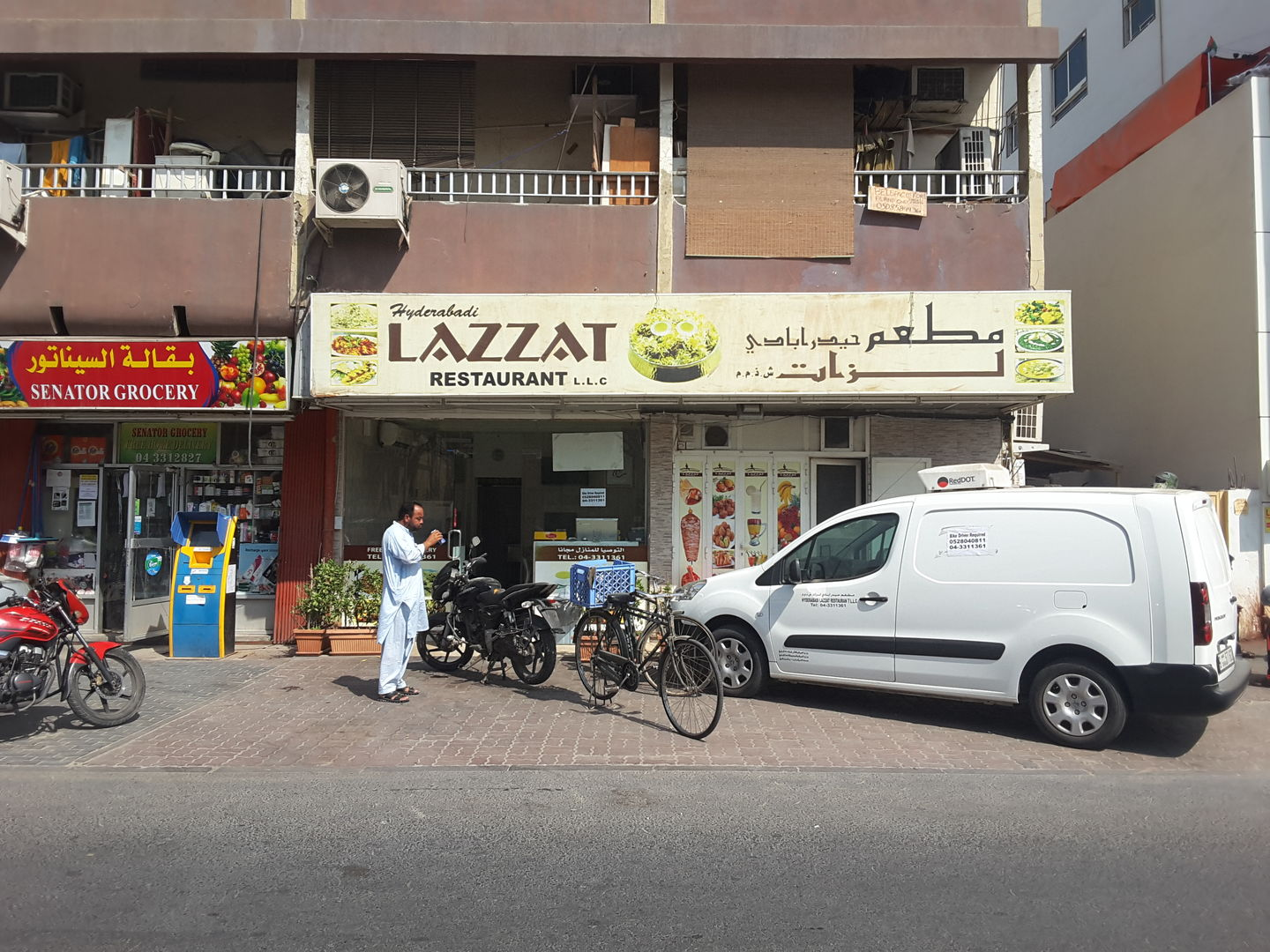 HiDubai-business-hyderabadi-lazzat-restaurant-food-beverage-restaurants-bars-al-karama-dubai-2
