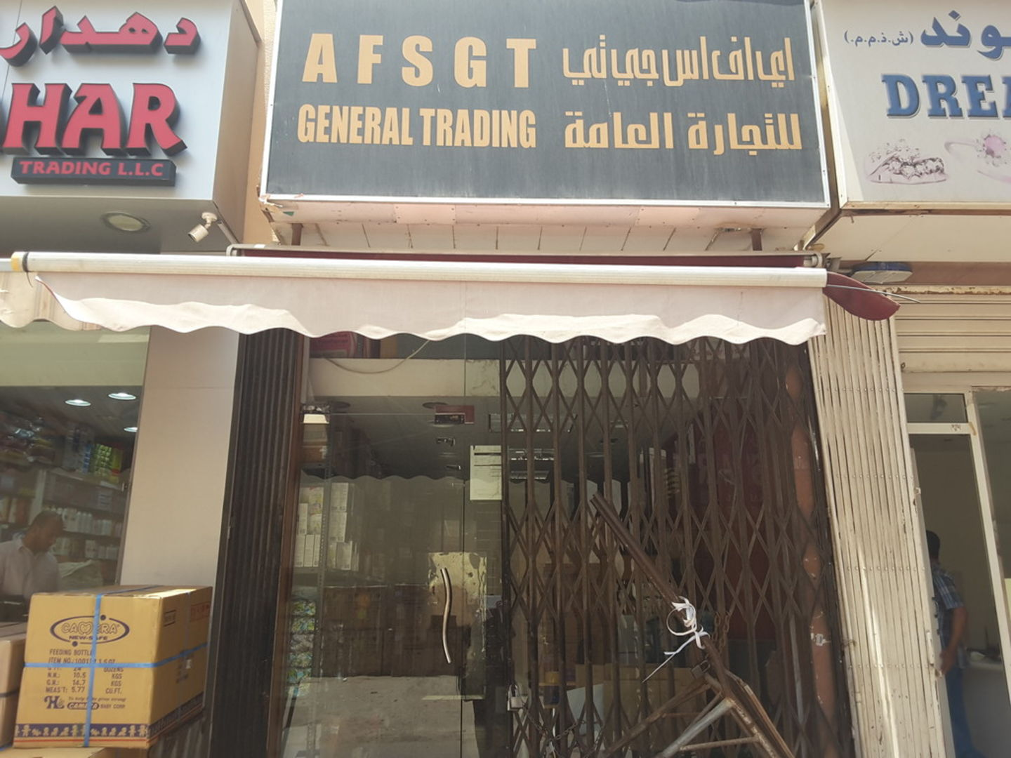 HiDubai-business-afsgt-general-trading-b2b-services-distributors-wholesalers-al-daghaya-dubai-2