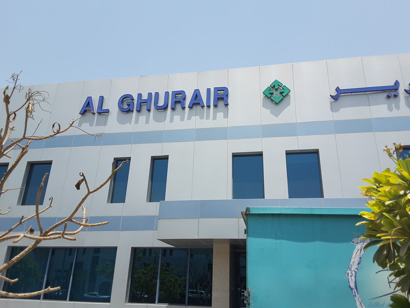 HiDubai-business-al-ghurair-group-b2b-services-distributors-wholesalers-al-khabaisi-dubai-2