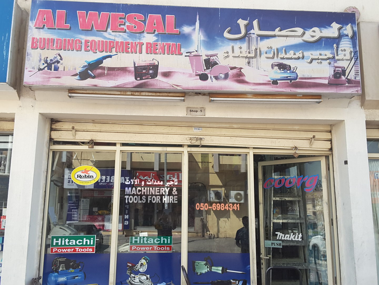 Al Wesal Building Equipment Rental, (Distributors