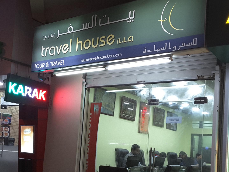HiDubai-business-travel-house-hotels-tourism-travel-ticketing-agencies-al-qusais-industrial-1-dubai-2