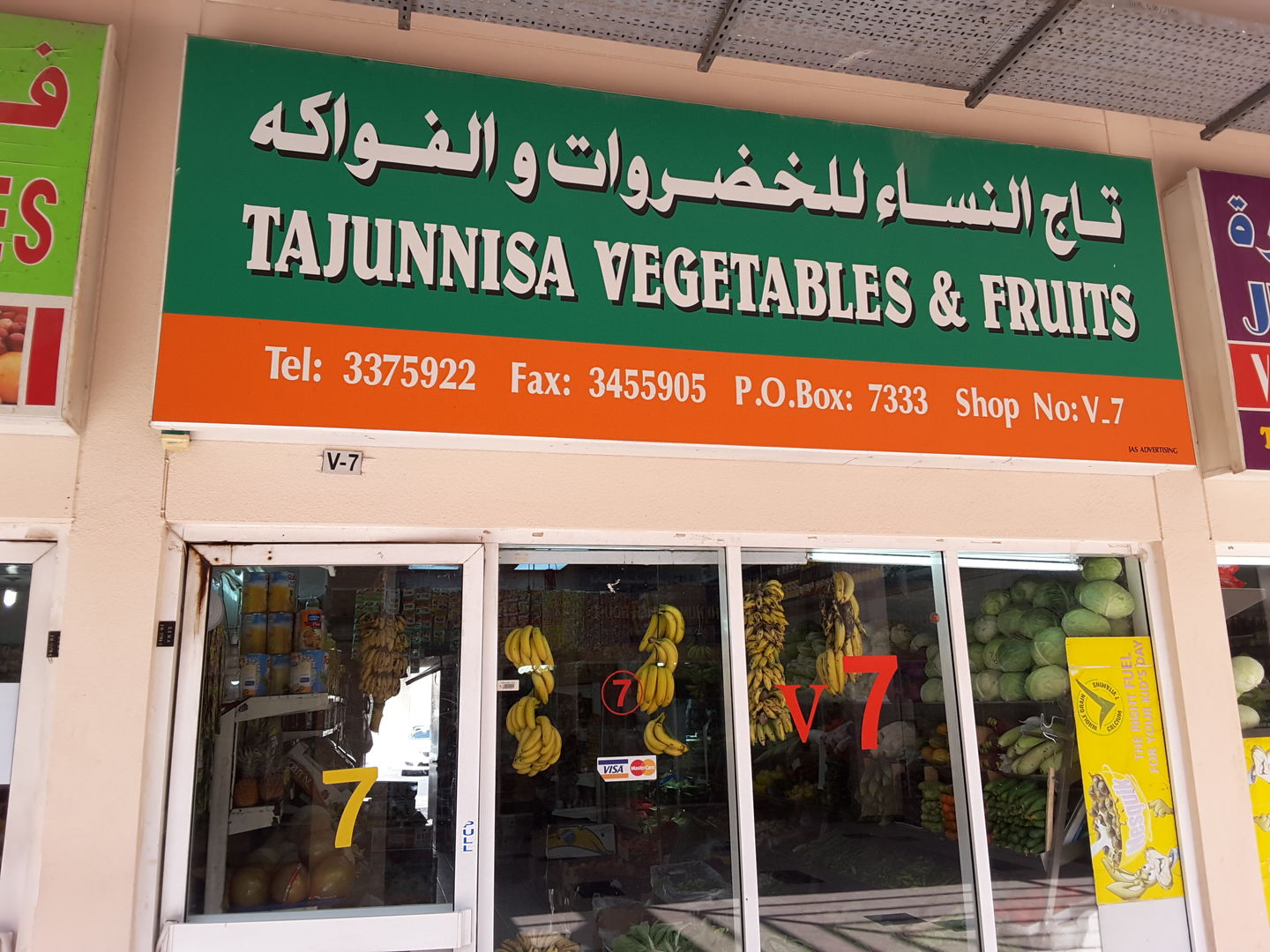HiDubai-business-tajunnisa-vegetables-fruits-shopping-supermarkets-hypermarkets-grocery-stores-al-karama-dubai-2