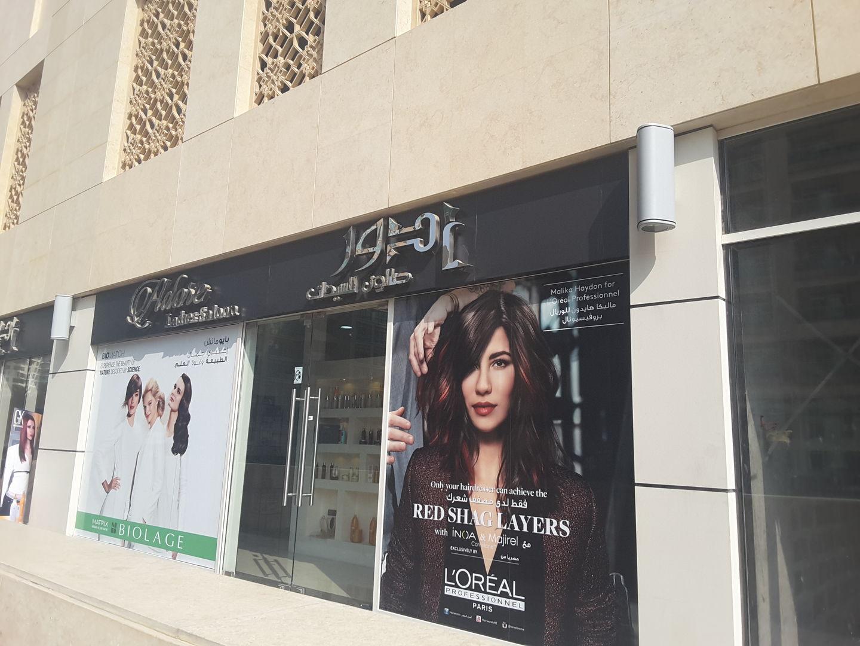 HiDubai-business-adore-ladies-saloon-beauty-wellness-health-beauty-salons-dubai-marina-marsa-dubai-dubai-2