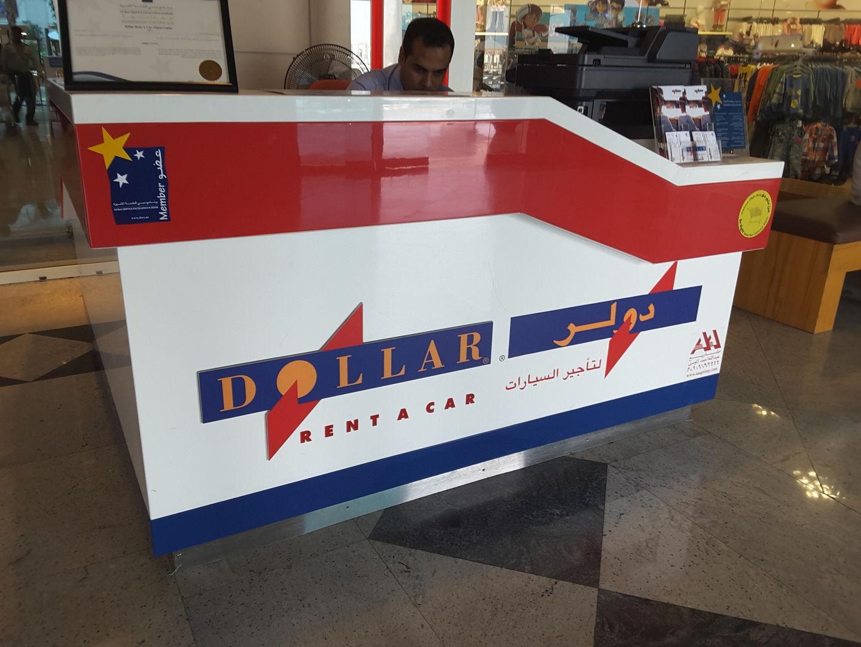 Dollar Rent A Car, (Car Rental Services) In Al Quoz 1, Dubai