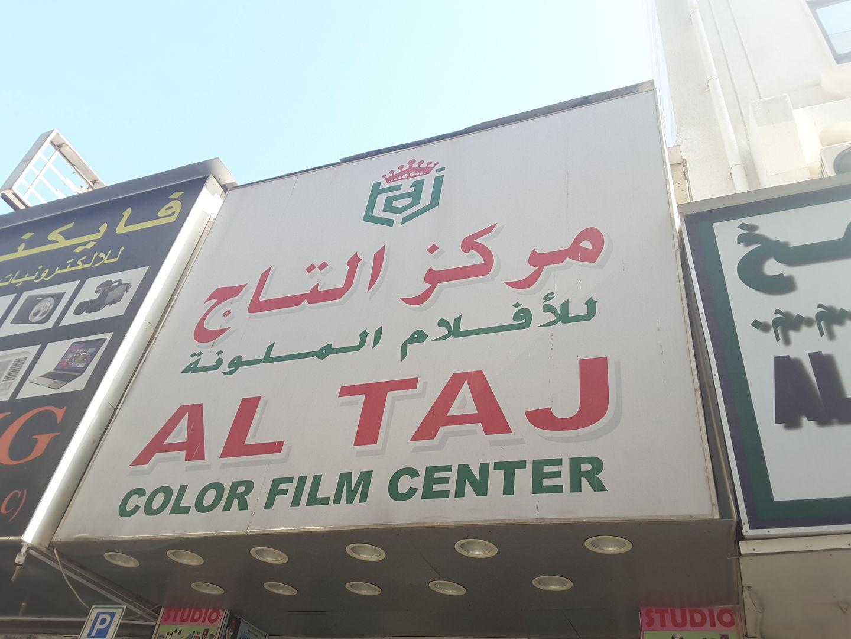 HiDubai-business-al-taj-colour-film-centre-vocational-services-art-photography-services-al-sabkha-dubai-2