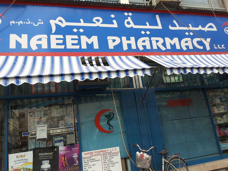 HiDubai-business-naeem-pharmacy-beauty-wellness-health-pharmacy-naif-dubai-2