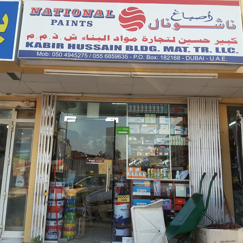 HiDubai-business-kabir-hussain-building-materials-trading-construction-heavy-industries-construction-renovation-hor-al-anz-dubai-2