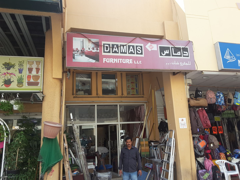 HiDubai-business-damas-furniture-home-furniture-decor-al-satwa-dubai-2