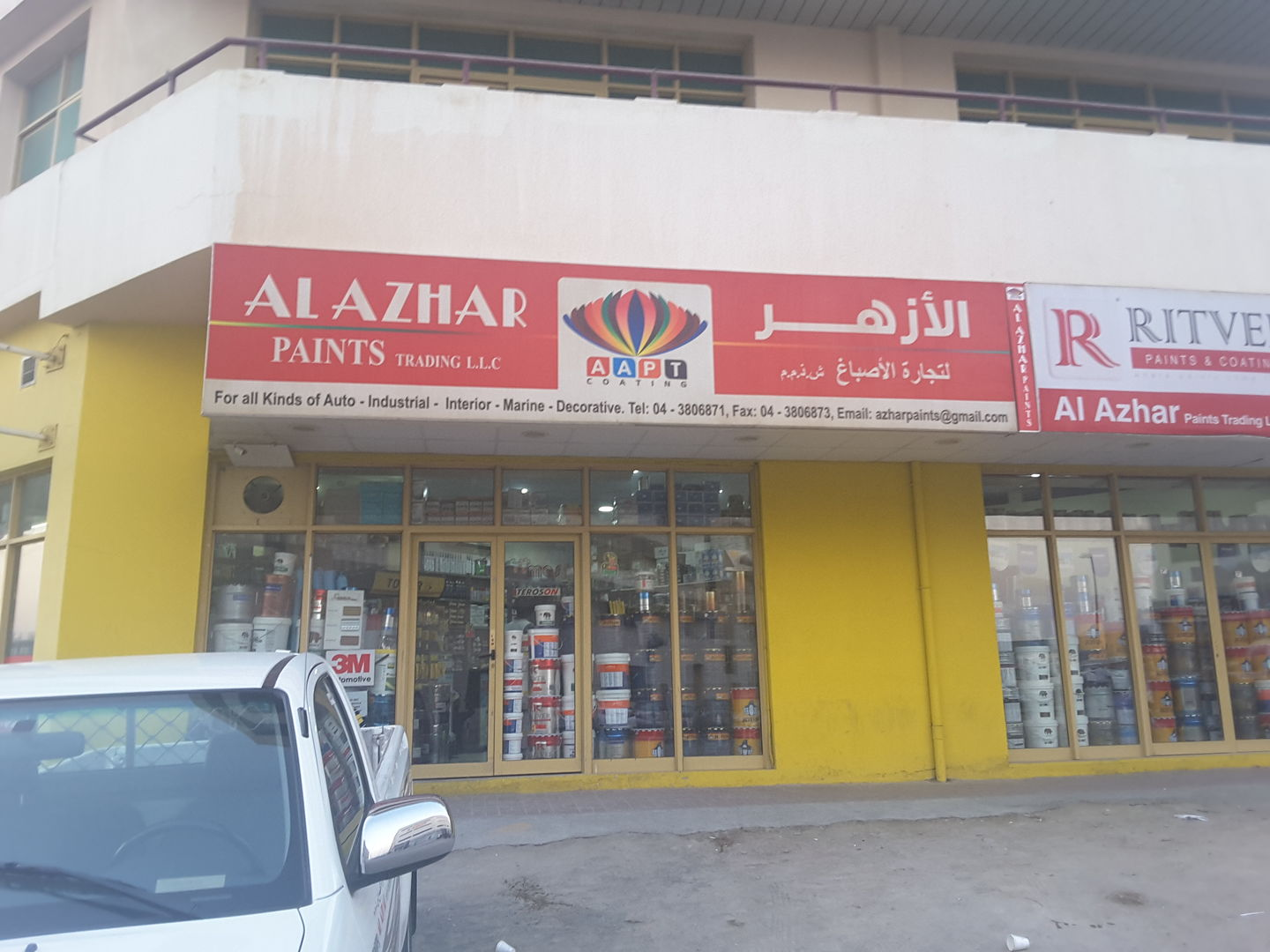 HiDubai-business-al-azhar-paints-trading-construction-heavy-industries-construction-renovation-al-quoz-industrial-3-dubai-2