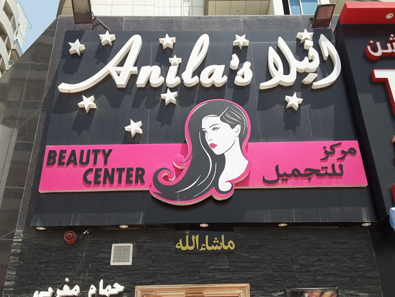 HiDubai-business-anilas-beauty-center-beauty-wellness-health-beauty-salons-al-nahda-2-dubai-2