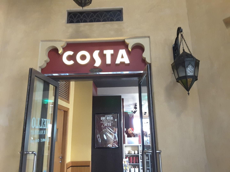 HiDubai-business-costa-coffee-food-beverage-coffee-shops-jumeirah-3-dubai-2