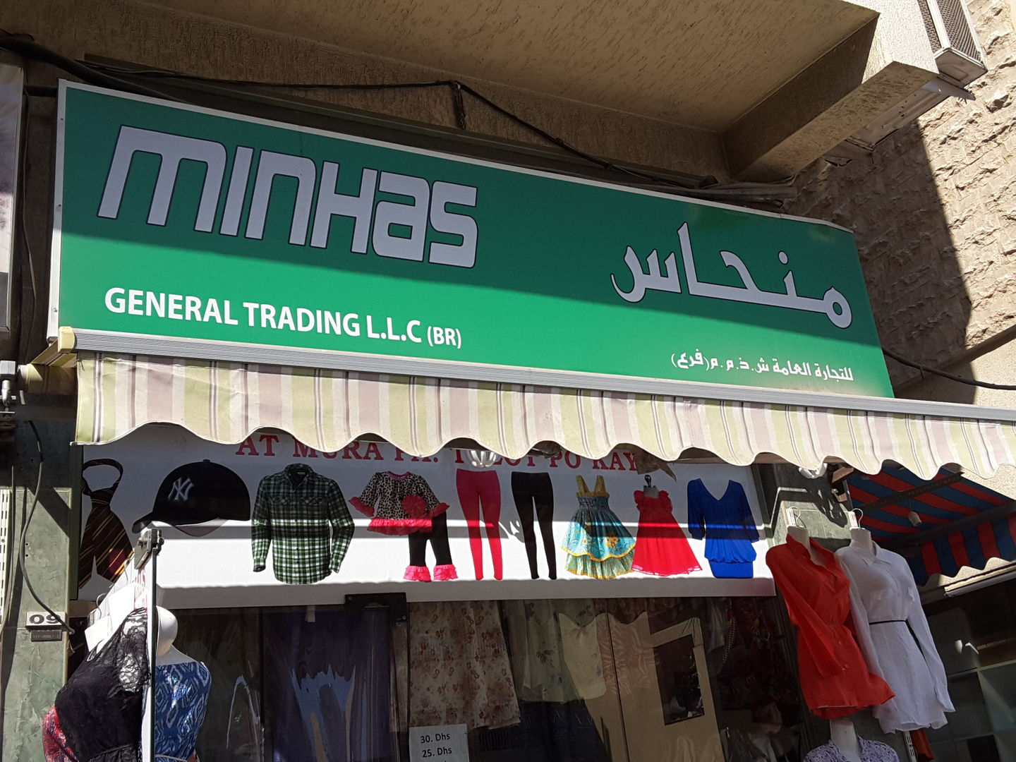 HiDubai-business-minhas-general-trading-b2b-services-distributors-wholesalers-al-murar-dubai-7