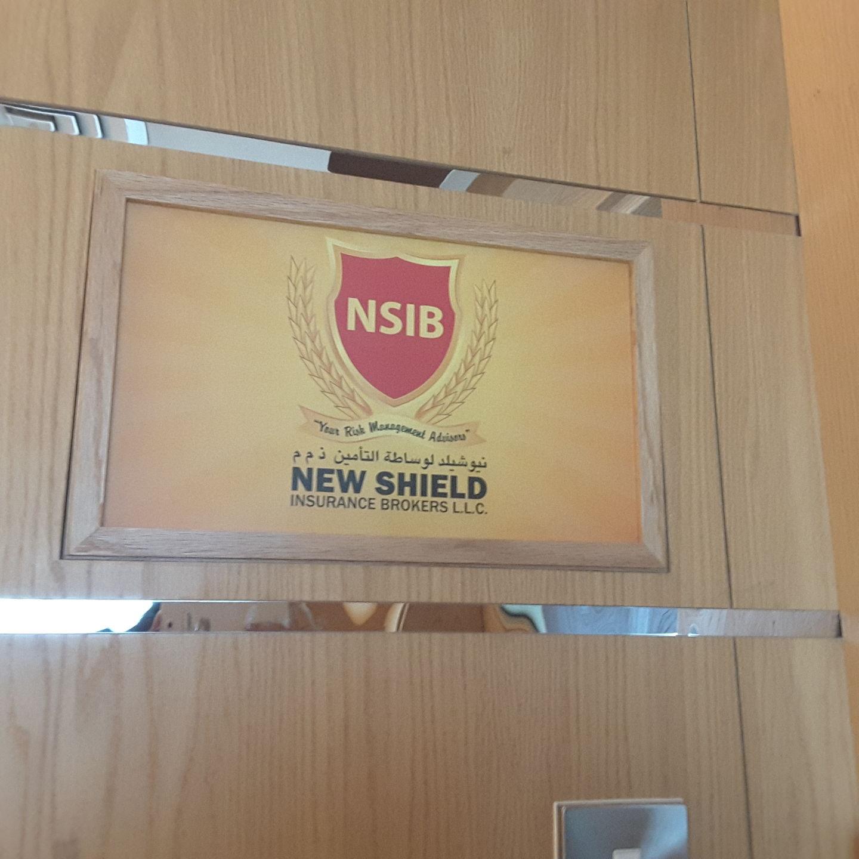 HiDubai-business-new-shield-insurance-brokers-finance-legal-insurance-warranty-al-nahda-2-dubai-2