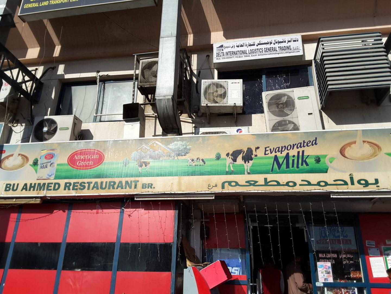 HiDubai-business-bu-ahmed-restaurant-food-beverage-restaurants-bars-ras-al-khor-industrial-3-dubai-2