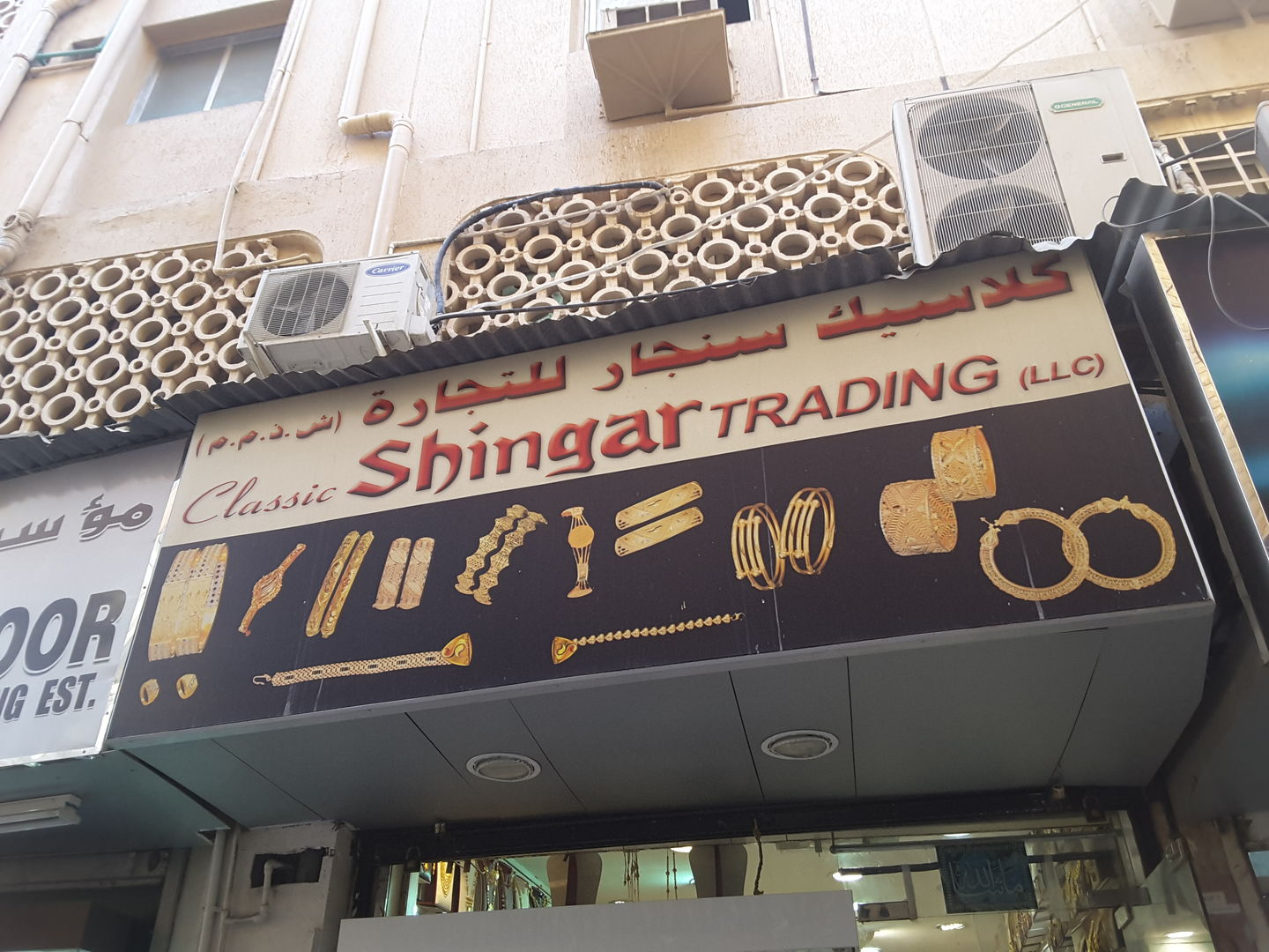 HiDubai-business-classic-shingar-trading-b2b-services-distributors-wholesalers-al-buteen-dubai-2