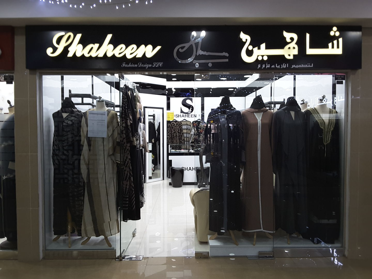 HiDubai-business-shaheen-fashion-design-shopping-apparel-mirdif-dubai-2