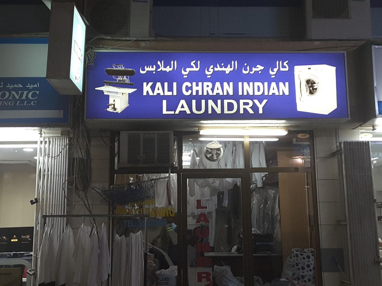HiDubai-business-kali-charan-indian-laundry-home-laundry-meena-bazar-al-souq-al-kabeer-dubai-6