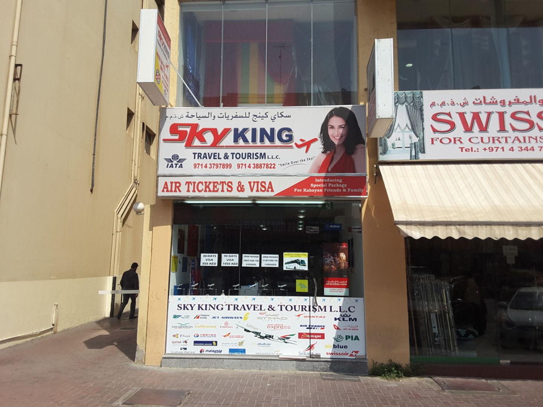 HiDubai-business-sky-king-travel-tourism-hotels-tourism-travel-ticketing-agencies-al-bada-dubai