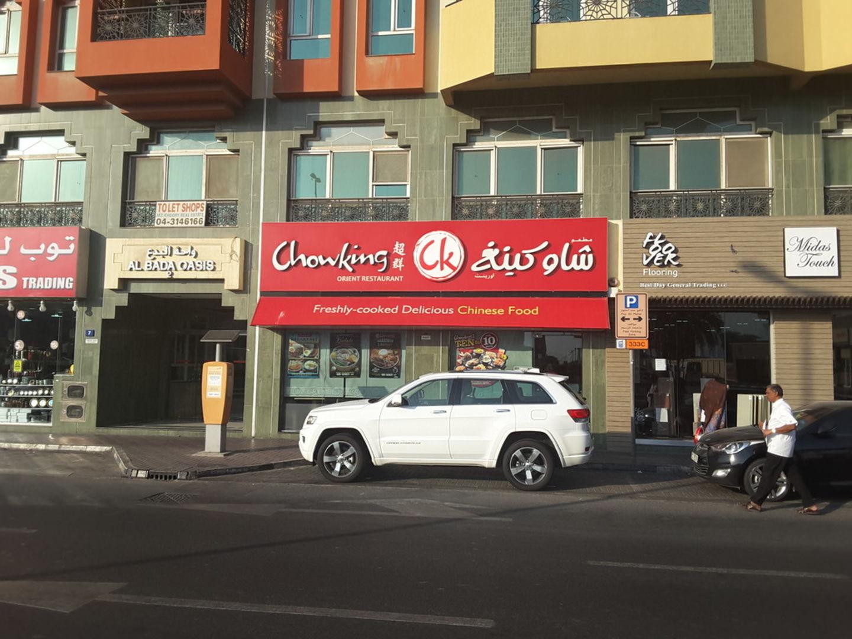 HiDubai-business-chowking-orient-restaurant-food-beverage-restaurants-bars-al-satwa-dubai-2