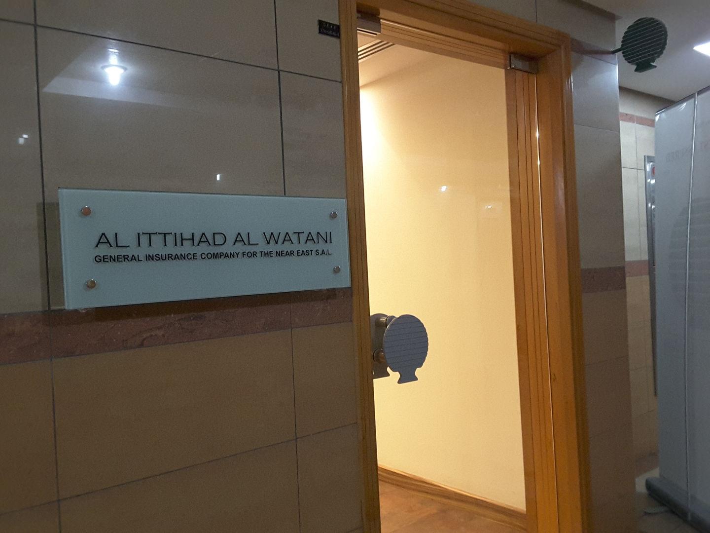 HiDubai-business-al-ittihad-al-watani-finance-legal-insurance-warranty-al-garhoud-dubai-2