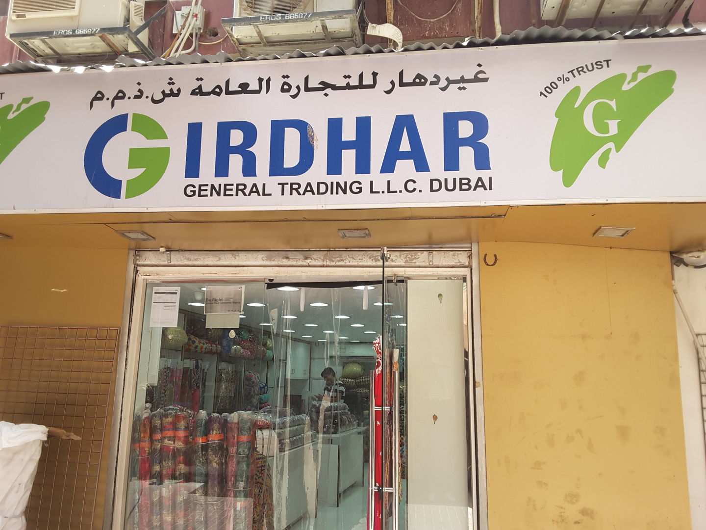 HiDubai-business-girdhar-general-trading-b2b-services-distributors-wholesalers-meena-bazar-al-souq-al-kabeer-dubai-2