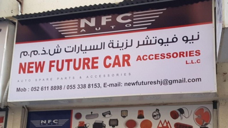 HiDubai-business-new-future-car-accessories-transport-vehicle-services-auto-spare-parts-accessories-naif-dubai