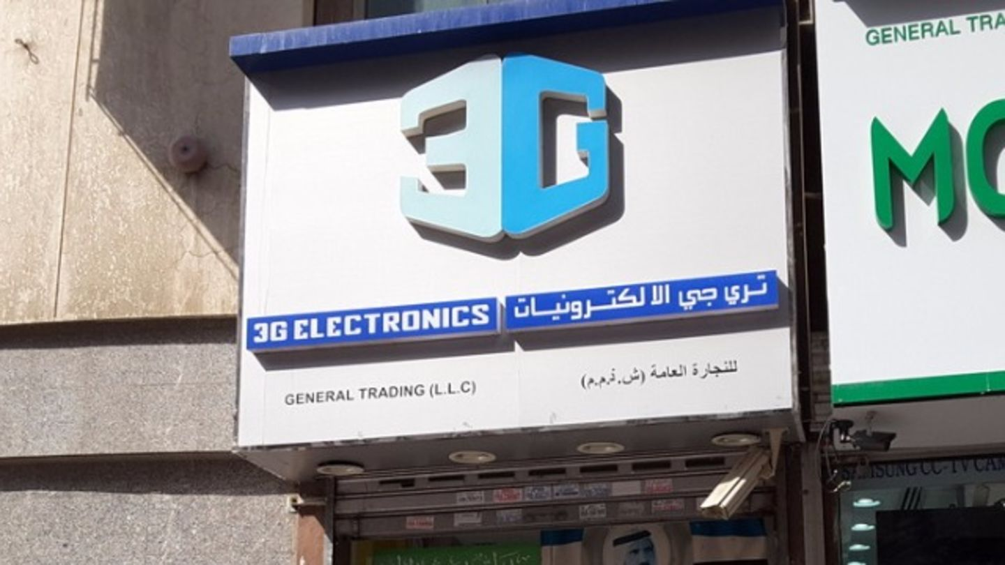 HiDubai-business-3g-electronics-general-trading-b2b-services-distributors-wholesalers-naif-dubai-2