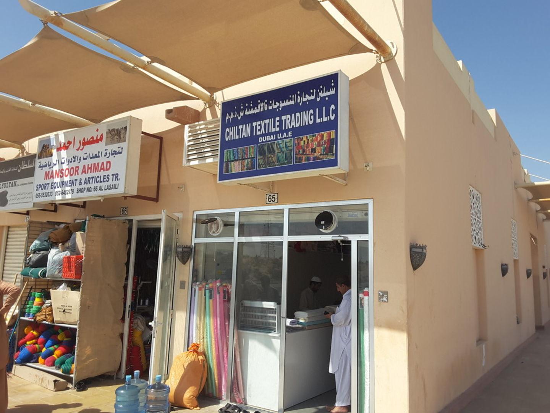 HiDubai-business-chiltan-textile-trading-shopping-apparel-margham-dubai-2