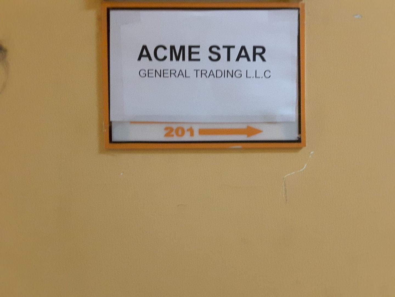 Acme Star General Trading, (Distributors & Wholesalers) in Al Murar