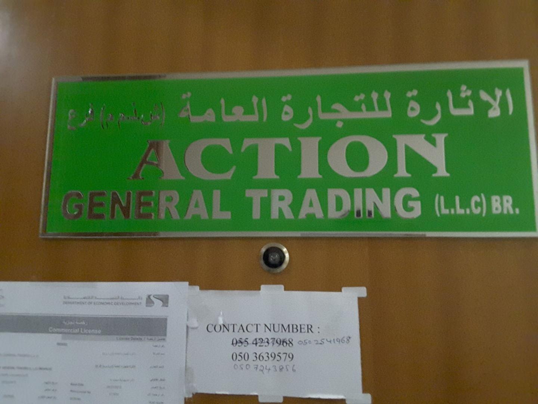 Action General Trading, (Distributors & Wholesalers) in Al Fahidi