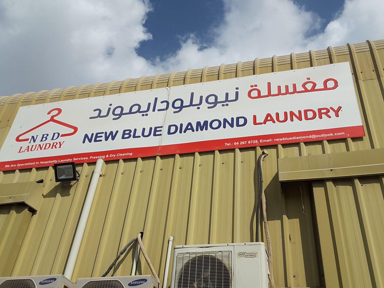 HiDubai-business-new-blue-diamond-laundy-home-laundry-al-qusais-industrial-5-dubai-2