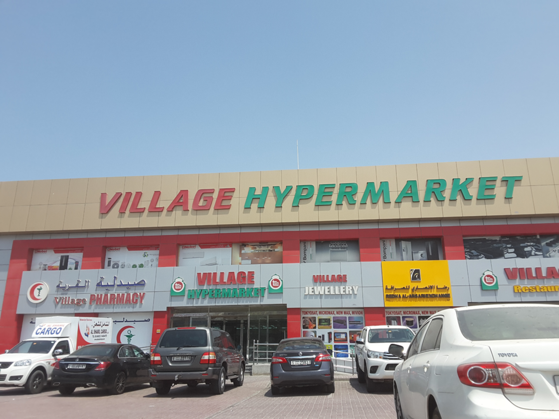 HiDubai-business-village-hypermarket-shopping-supermarkets-hypermarkets-grocery-stores-jebel-ali-free-zone-mena-jebel-ali-dubai-2