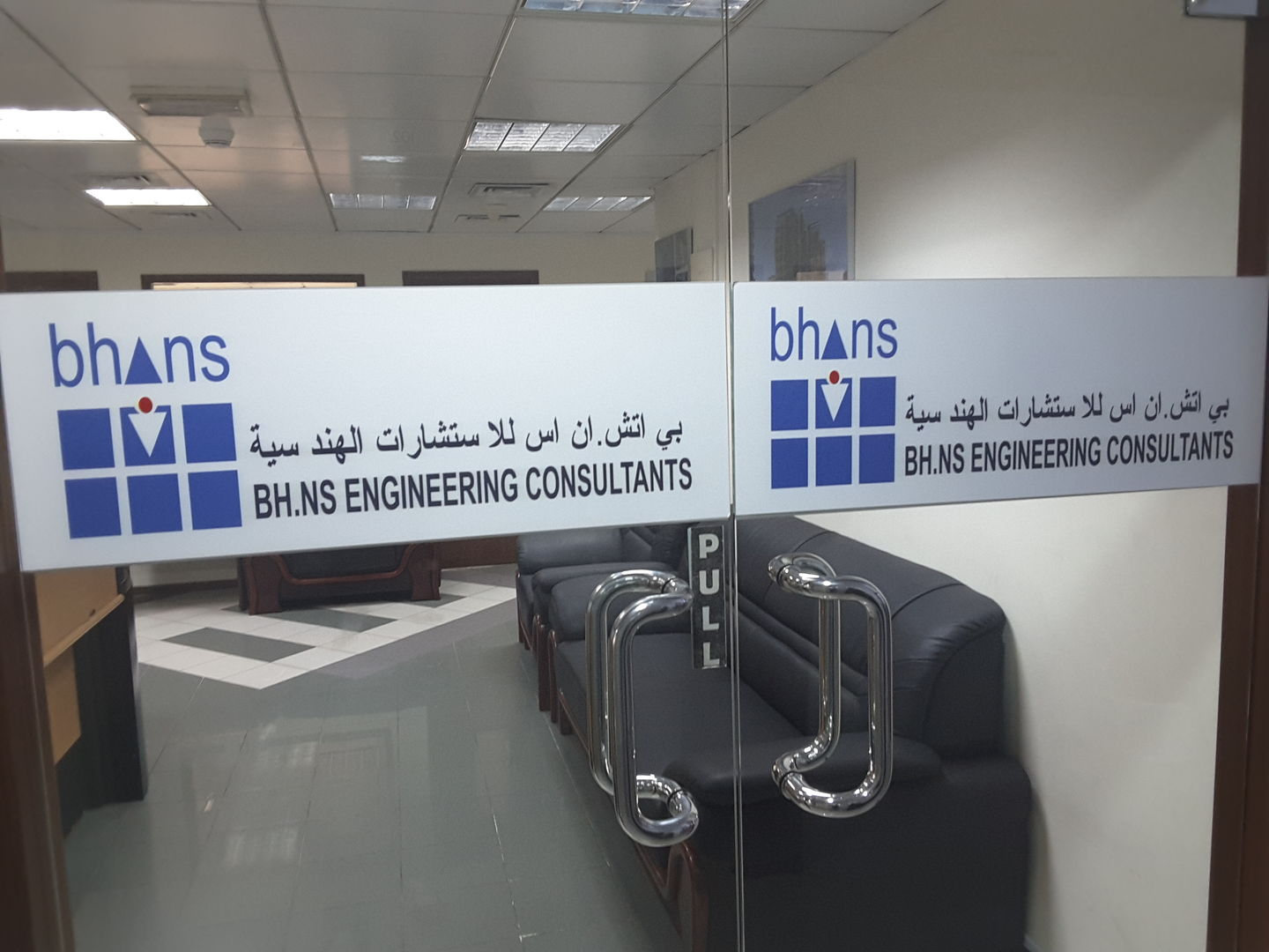 HiDubai-business-bhns-engineering-consultants-construction-heavy-industries-engineers-surveyors-al-garhoud-dubai-4