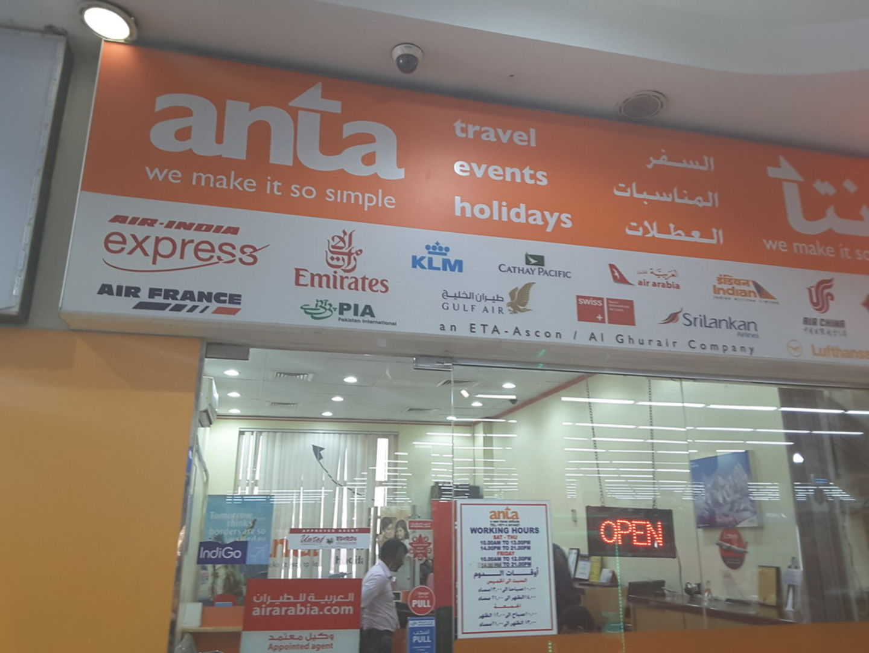 HiDubai-business-anta-travel-tours-hotels-tourism-travel-ticketing-agencies-al-quoz-industrial-4-dubai-2