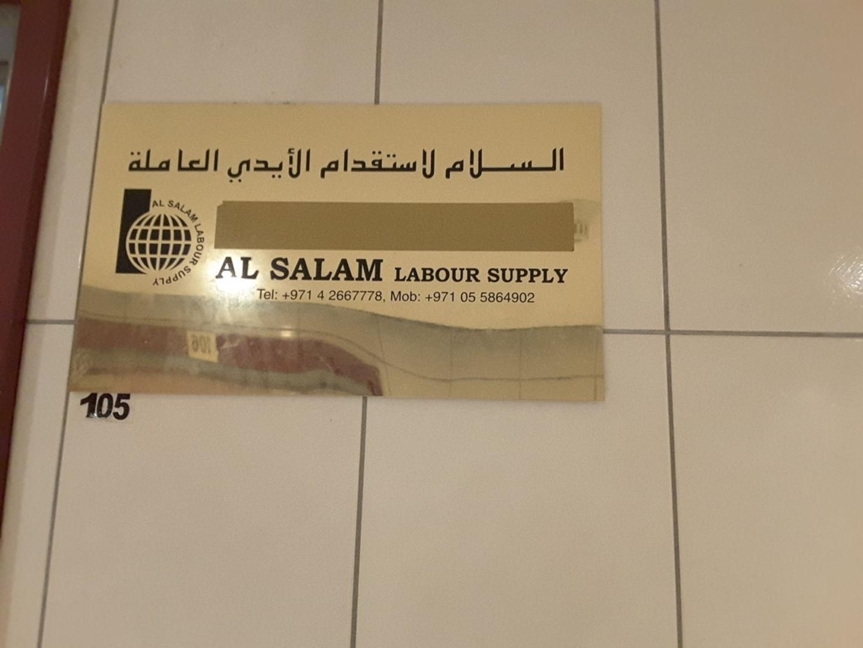 HiDubai-business-al-salam-labour-supply-home-cleaning-services-hor-al-anz-dubai-2