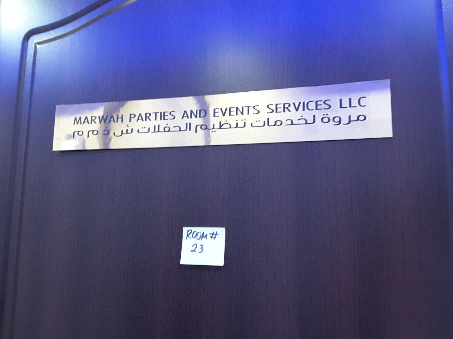 HiDubai-business-marwah-parties-events-services-b2b-services-event-management-al-muraqqabat-dubai-2