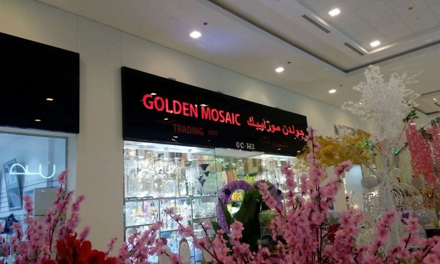 HiDubai-business-golden-mosaic-home-interior-designers-architects-international-city-warsan-1-dubai