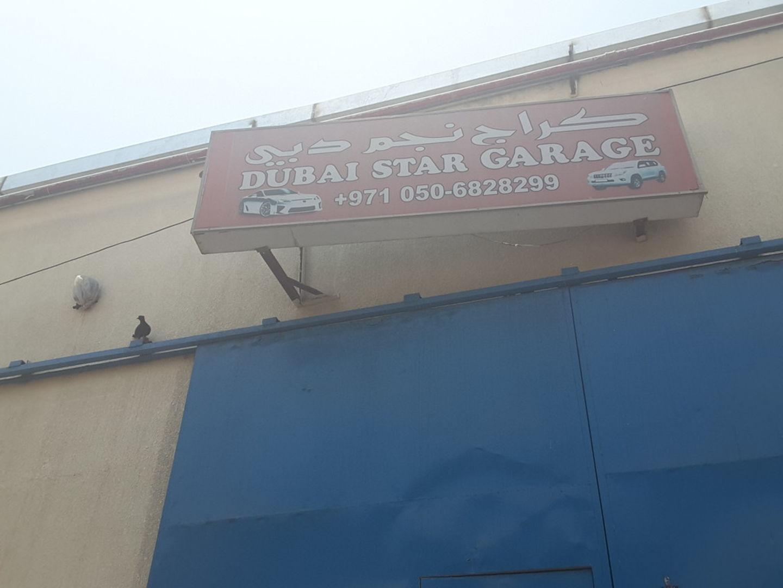 HiDubai-business-dubai-star-garage-transport-vehicle-services-car-assistance-repair-ras-al-khor-industrial-1-dubai-2