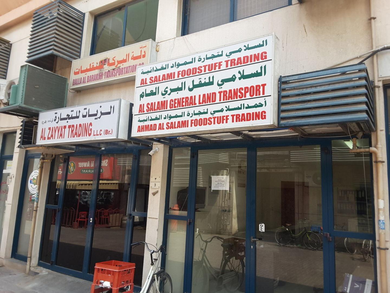 HiDubai-business-ahmad-al-salami-foodstuff-trading-food-beverage-supermarkets-hypermarkets-grocery-stores-ras-al-khor-industrial-3-dubai-2
