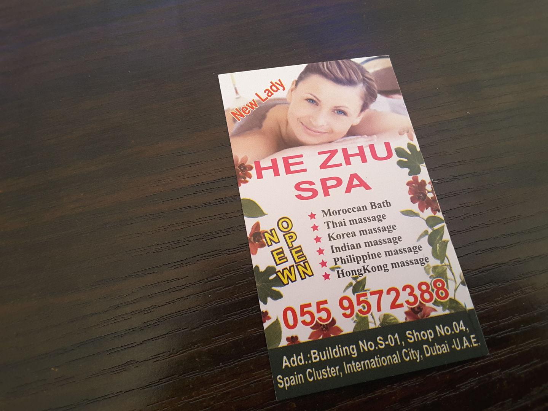 Walif-business-he-zhu-spa