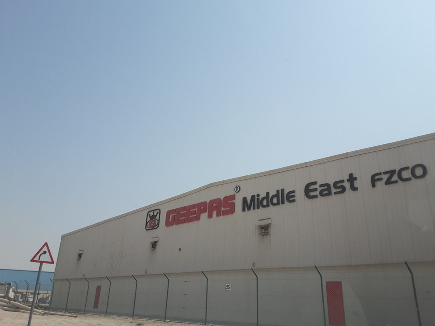 HiDubai-business-geepas-middle-east-shopping-consumer-electronics-jebel-ali-industrial-2-dubai-2