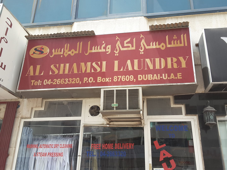 HiDubai-business-al-shamsi-laundry-home-laundry-hor-al-anz-east-dubai-2