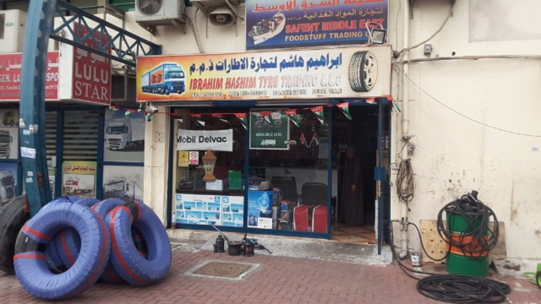 HiDubai-business-ibrahim-hashim-tyre-trading-transport-vehicle-services-auto-spare-parts-accessories-ras-al-khor-industrial-3-dubai-2