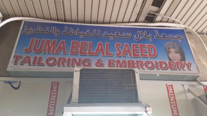 HiDubai-business-juma-belal-saeed-tailoring-embroidery-home-tailoring-baniyas-square-dubai-2