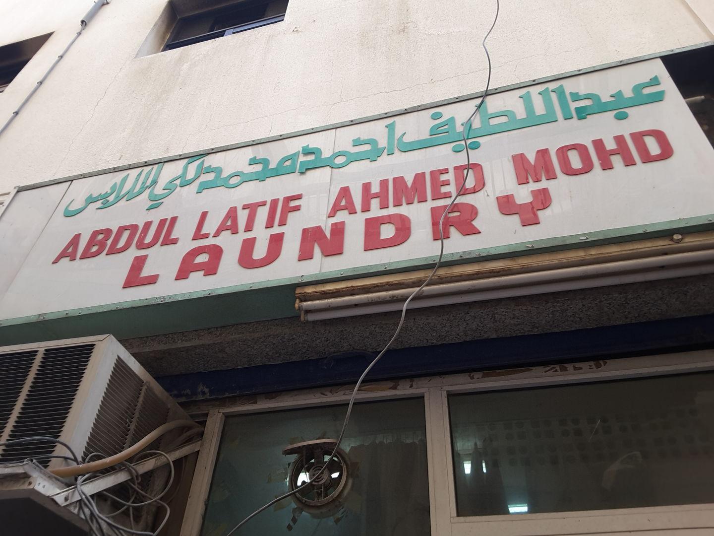HiDubai-business-abdul-latif-ahmad-mohd-laundry-home-laundry-al-murar-dubai-2