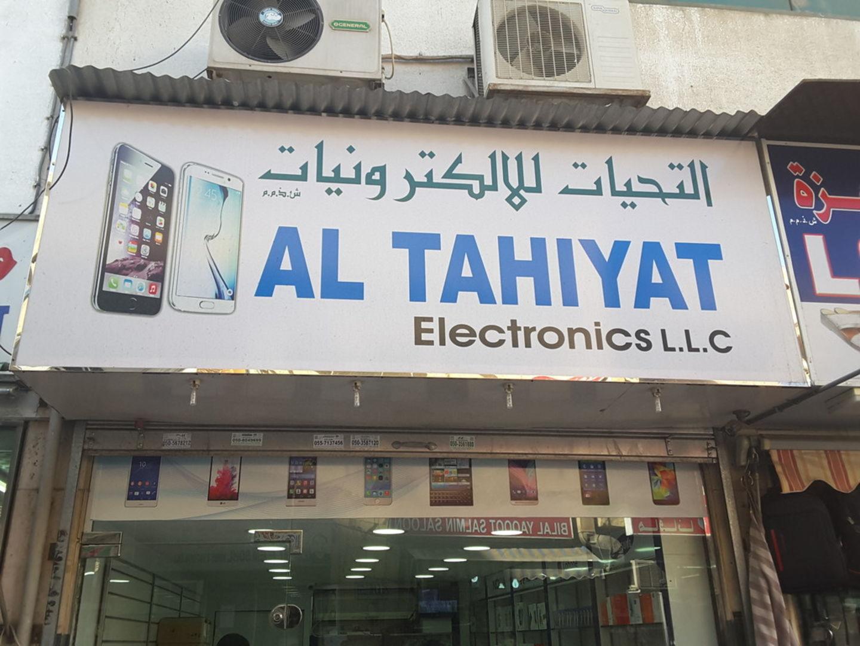 HiDubai-business-al-tahiyat-electronics-b2b-services-distributors-wholesalers-ayal-nasir-dubai-2