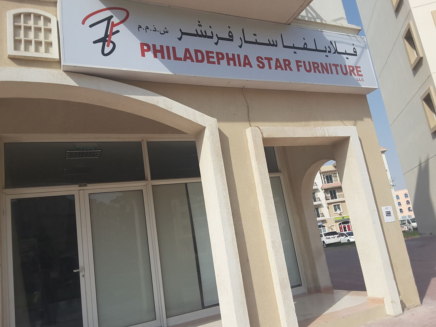 HiDubai-business-philadelphia-star-furniture-home-tailoring-international-city-warsan-1-dubai-2