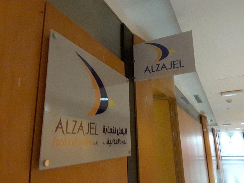 HiDubai-business-al-zajel-foodstuff-trading-b2b-services-food-stuff-trading-port-saeed-dubai-1
